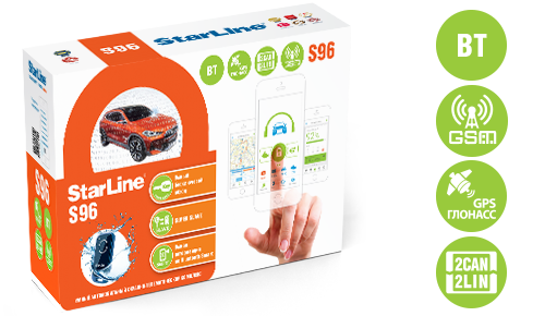 Автосигнализация StarLine S96 BT GSM+GPS