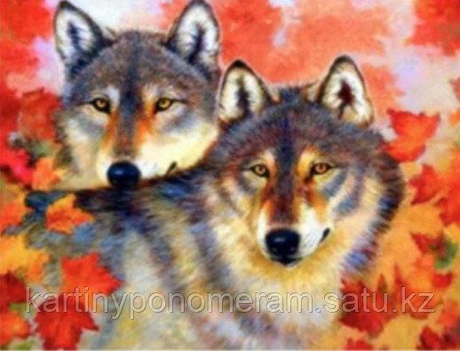 """Картина по номерам """"Волки в осенних листьях"""""""