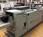 Линия Horizon VAC-100a+m + SPF/FC-20A 2005 всего 2,2 млн буклетов, фото 4