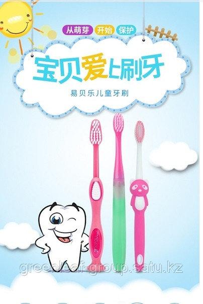 Детские зубные щетки YIBEILE 2 шт. от Greenleaf (Гринлиф)