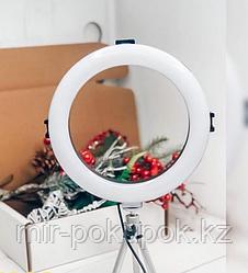 Селфи-лампа и штатив LED лампа для селфи с треногой 16 см