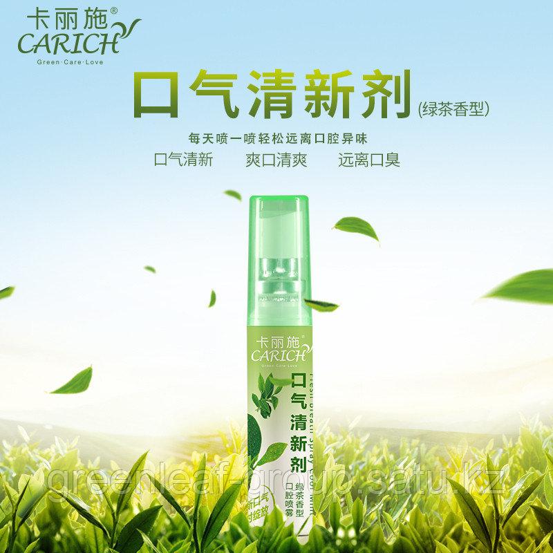 Антибактериальный и дезинфицирующий спрей-освежитель для полости рта Carich от Greenleaf (Гринлиф)