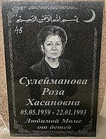 """Мусульманские мемориальные плиты с """"Художественным"""" портретом"""