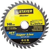 STAYER Super line 140 x 20 мм 36T, диск пильный по дереву