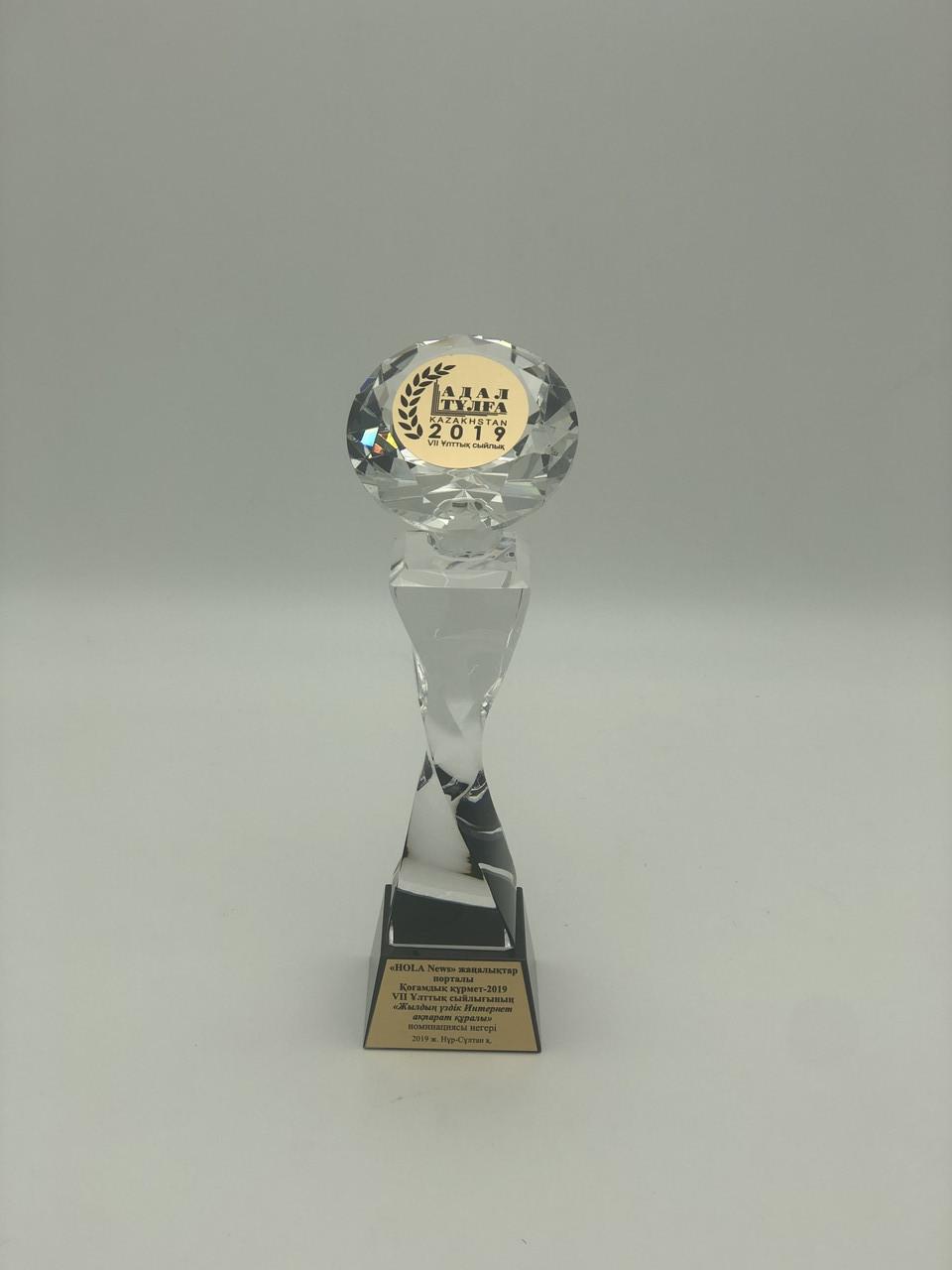 Награда из хрусталя в форме бриллианта