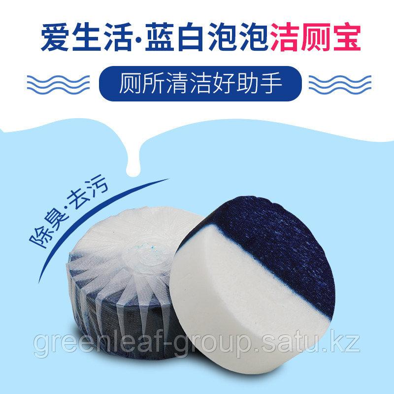Сине-белые пенящиеся таблетки для унитаза 50 г. х 4 шт. от Greenleaf (Гринлиф)
