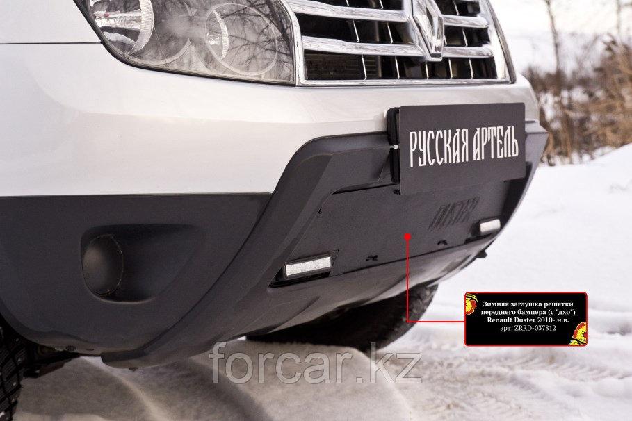 Зимняя заглушка решетки переднего бампера (с «дхо» без обвеса) Renault Duster 2010-