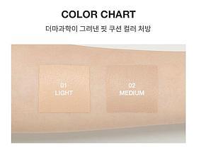 Кушон для нормальной и проблемной кожи, Dr.Jart+ Dermakeup Fit Cushion SPF50+/PA+++ ,  01 Light ( с запаской), фото 2