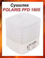 Сушилка для овощей и фруктов Polaris PFD 1805
