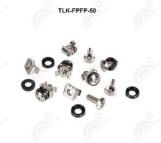 Крепежный комплект TLK (винт, шайба, гайка), уп-ка 50шт