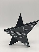 Статуэтка для награждения «Звезда» с гравировкой