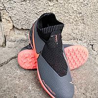 Футбольные сороконожки детские Nike Phantom Vision Academy DF TF