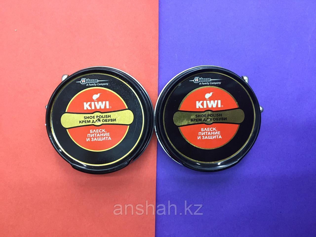 Крем  для обуви KIWI черный,коричневый оригинал
