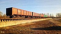 Аренда железнодорожного тупика повышенный путь
