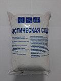Каустическая сода 1кг/0,8кг, фото 2