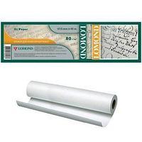 Lomond Бумага для плоттера Lomond Премиум, рулон, 610 мм х 45 м х 50,8 мм, 80 г/м2