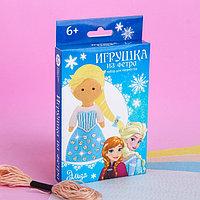 "Куколка, игрушка из фетра ""Моя куколка"" Холодное сердце: Эльза"