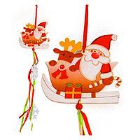 Набор для создания новогодней подвески «Дед Мороз в санях»