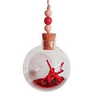 Набор для творчества - создай ёлочное украшение «Звёздочки в шаре»