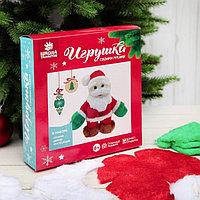 Набор для создания игрушки из плюша «Дед мороз», игла