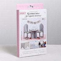 Игрушка малютка и кухонная мебель «Зайка», набор для создания