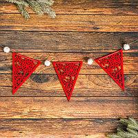 Набор для создания новогодней гирлянды «Флажки»