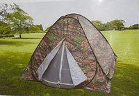 "Палатка-автомат 2,0х2,0х1,50 м с дном ""Лес"". Алматы, фото 1"