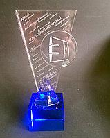 Наградная стела хрусталь с гравировкой , фото 1
