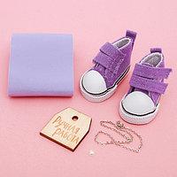 Кеды для куклы и набор по созданию сумочки «Милая незабудка», 9 × 4 × 3.5 см