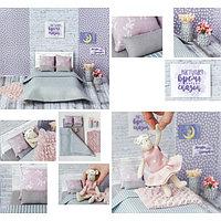 Кроватка для игрушки малютки «Как у взрослых», набор для шитья, 21 × 29,7 × 1 см