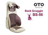 Массажная накидка OTO Back Snuggle BS-56, фото 2