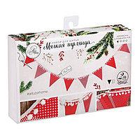 Гирлянда новогодняя мягкая «Уютный вечер», набор для шитья, 10,7 × 16,3 × 5 см