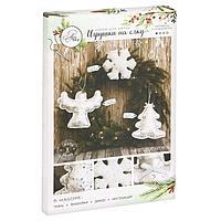 Игрушки на ёлку «Снежные истории», набор для шитья, 10,7 × 16,3 × 1,5 см