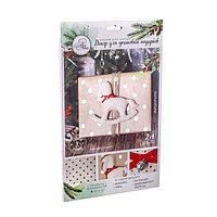 Декор для упаковки подарков «Новогодняя история», набор для шитья, 22 × 33 × 14 см