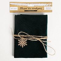 Ткань для пэчворка плюш «Яркий праздник», 55 × 50 см
