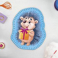 Игрушка из фетра «Ёжик с подарком», с термонаклейкой и перфорацией