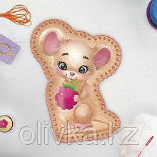 Игрушка из фетра «Мышка с ягодкой», с термонаклейкой и перфорацией