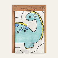 Подушка «Динозавр», набор для шитья 21 х 34 см