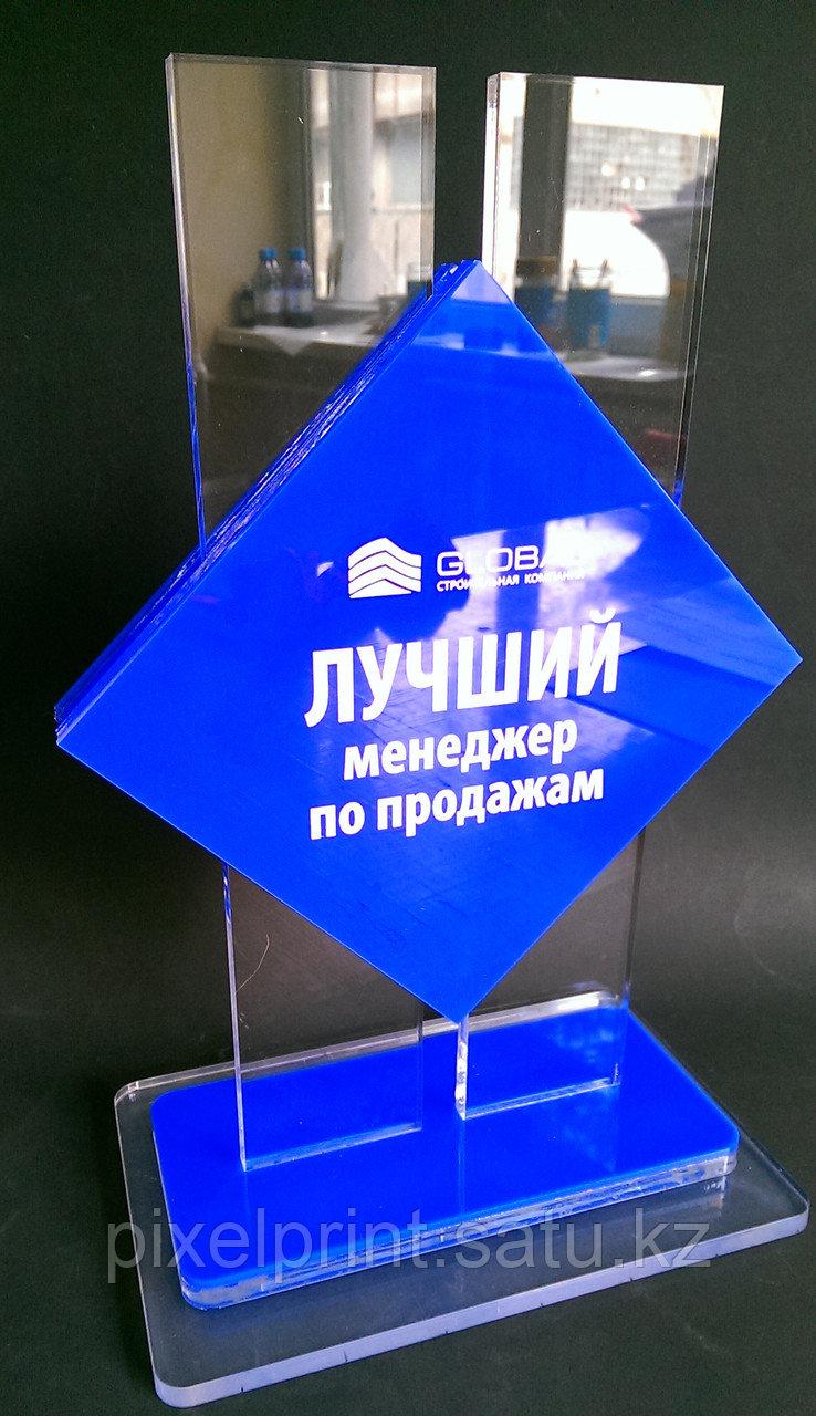 Корпоративная награда