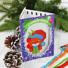 Новогодняя вышивка крестиком в открытке «С Новым годом!», Мишка. Набор для творчества