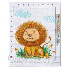 Канва для вышивания с рисунком «Львёночек», 20 х 25 см