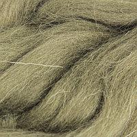 Шерсть для валяния 100% полутонкая шерсть 50гр (478 защитный)
