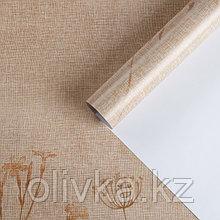 Фотофон «Винтаж», 70 × 100 см, бумага, 130 г/м