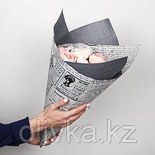 Бумага гофрированная в рулоне «Газета», 0.68 x 5 м