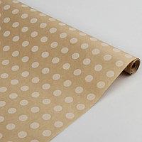 """Бумага упаковочная крафт """"Горох белый"""", 0,7 х 10 м, 40 г/м²"""