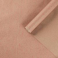 """Бумага упаковочная крафт """"Письмо"""", розовый, 0,72 х 10 м"""