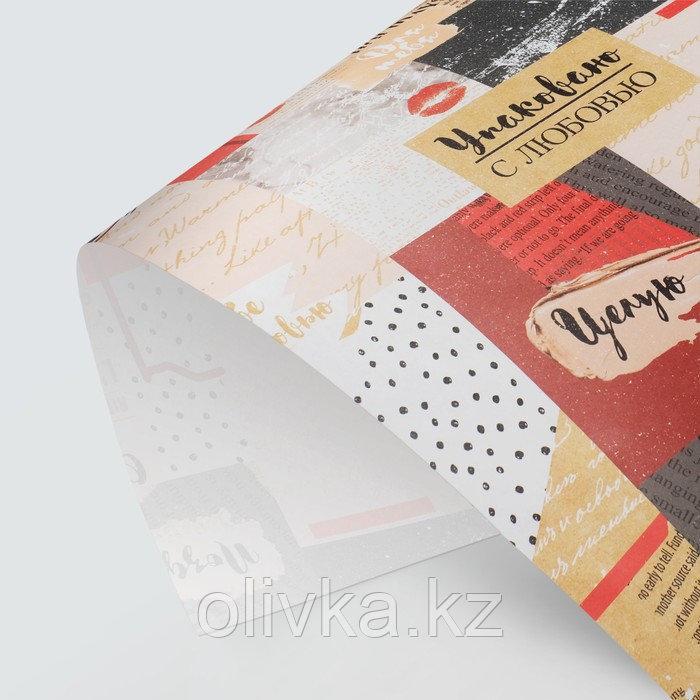 Бумага крафтовая «Упаковано с любовью», 50 × 70 см