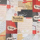 Бумага крафтовая «Упаковано с любовью», 50 × 70 см, фото 2