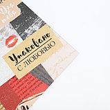 Бумага крафтовая «Упаковано с любовью», 50 × 70 см, фото 3