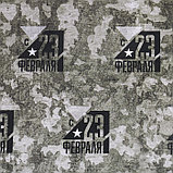 Бумага крафтовая «Хаки», 50 × 70 см, фото 2